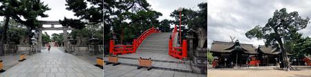1001sumiyoshitaisha