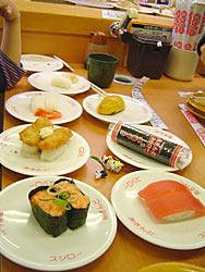 sushiroogui