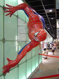 spidermediage
