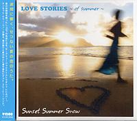 Love_stories_2
