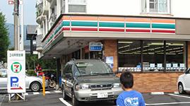 Yoshihama001