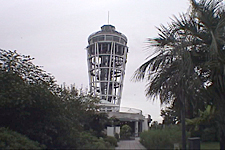 Enoshima1