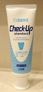 Checkupstandard1