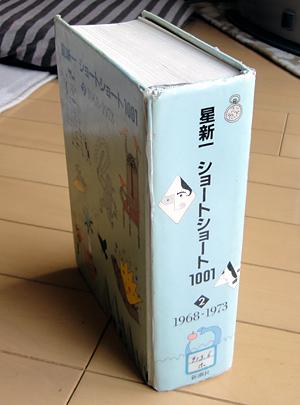 2012shukudai02