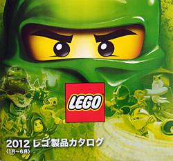 Lego2012_01