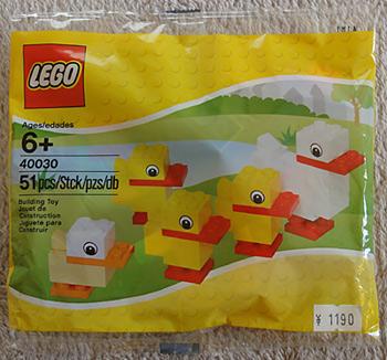 Lego40030_01