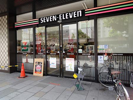 Seven_eleven_kyoto_01