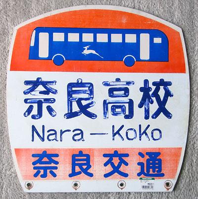 Narakoko