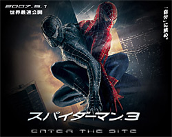 Spiderman3jpg